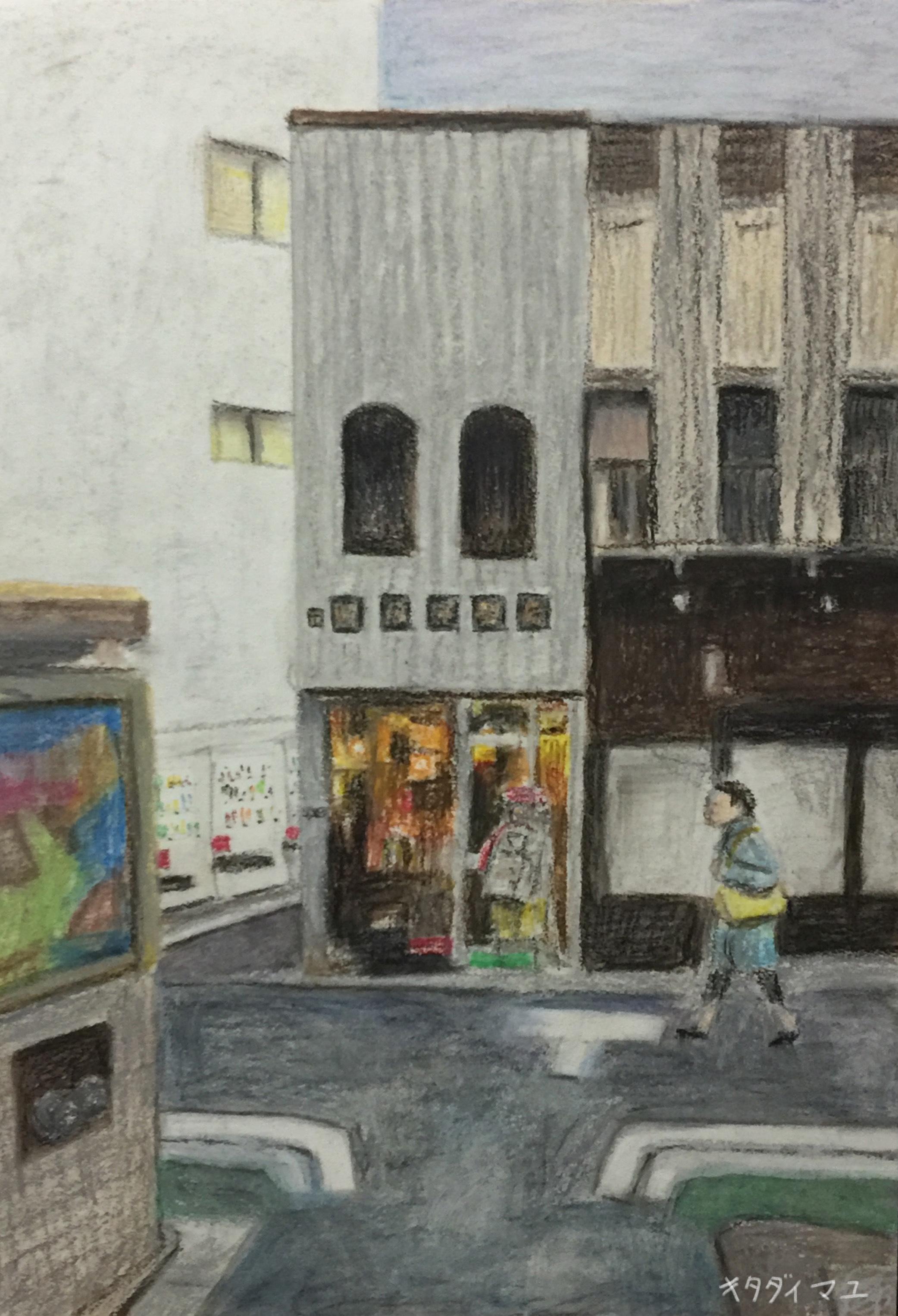 元鶴屋洋品店