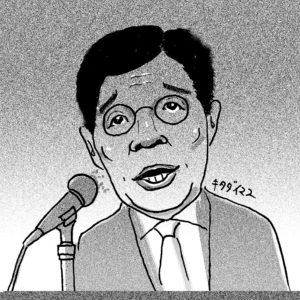 【似顔絵】加藤厚生労働大臣