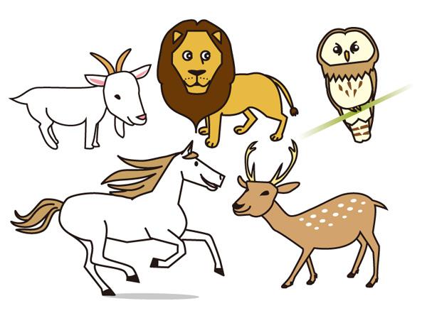 ヤギ、ライオン、フクロウ、ウマ、シカ