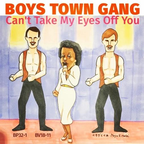 BOYS TOWN GANG