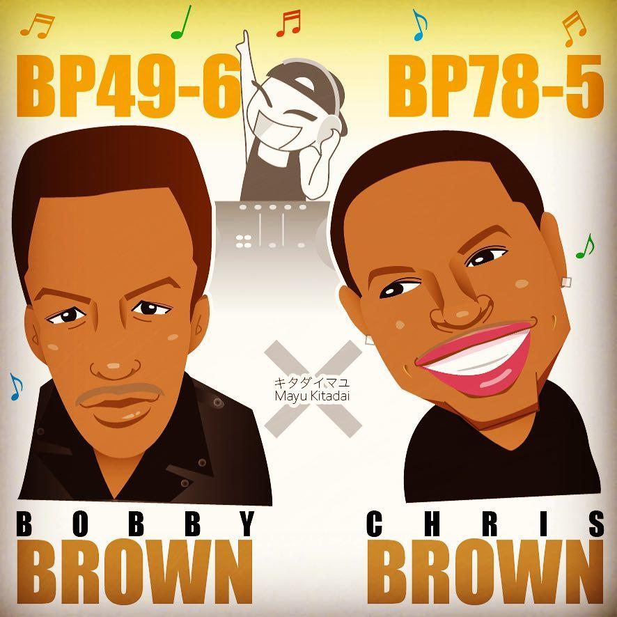 ボビー・ブラウンとクリス・ブラウン