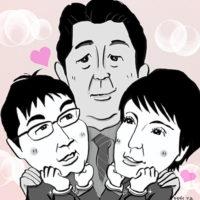 河合夫妻と支援者
