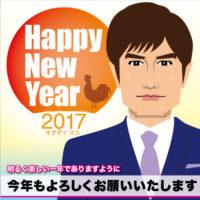 似顔絵年賀状2017『羽鳥慎一アナウンサー』